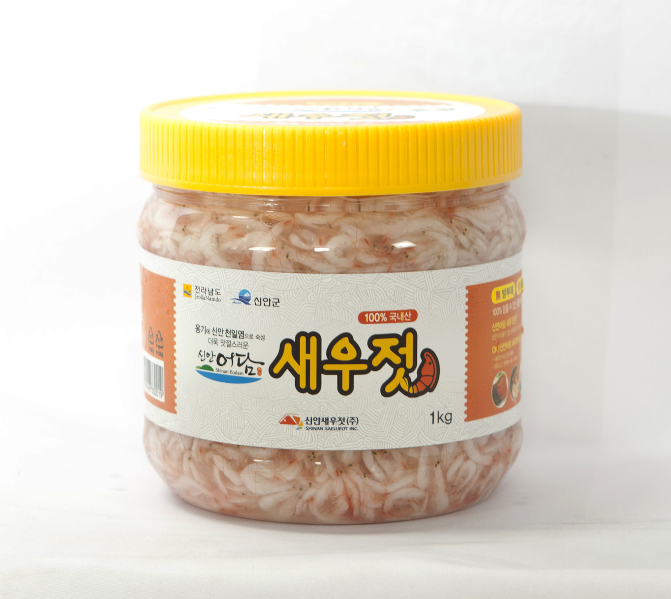 A product being made by mixing shrimp with solar salt. Can be used as substitution to salt.