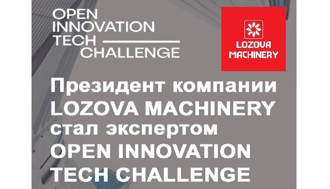 Президент компаний LOZOVA MACHINERY и HF Agro стал экспертом OPEN INNOVATION TECH CHALLENGE