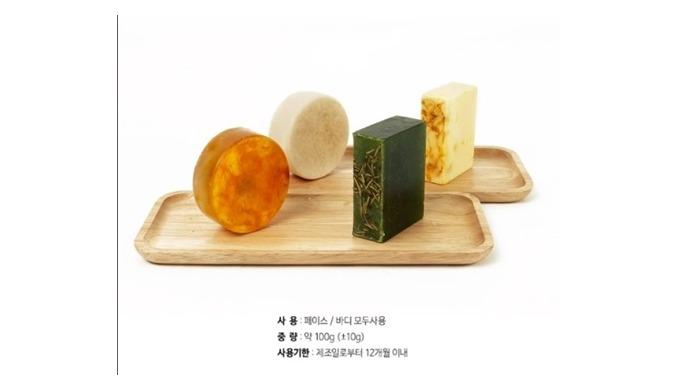 Aroma Natural Soap   Handmade Soap