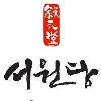 Seowondang Food Co.