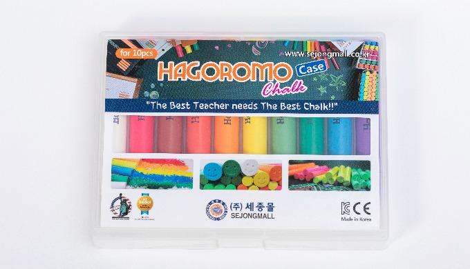 Chalk Case for 10 pcs/1EA