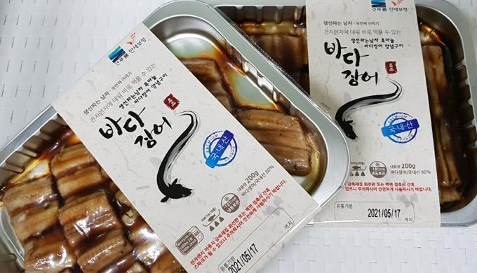 Gegrilde zoetwateraal gekruide | gekruide gegrilde paling