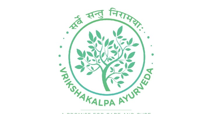 Ayurveda is known to give in only side benefits, not side effects. Vrisha Kalpa Ayurveda works on st...