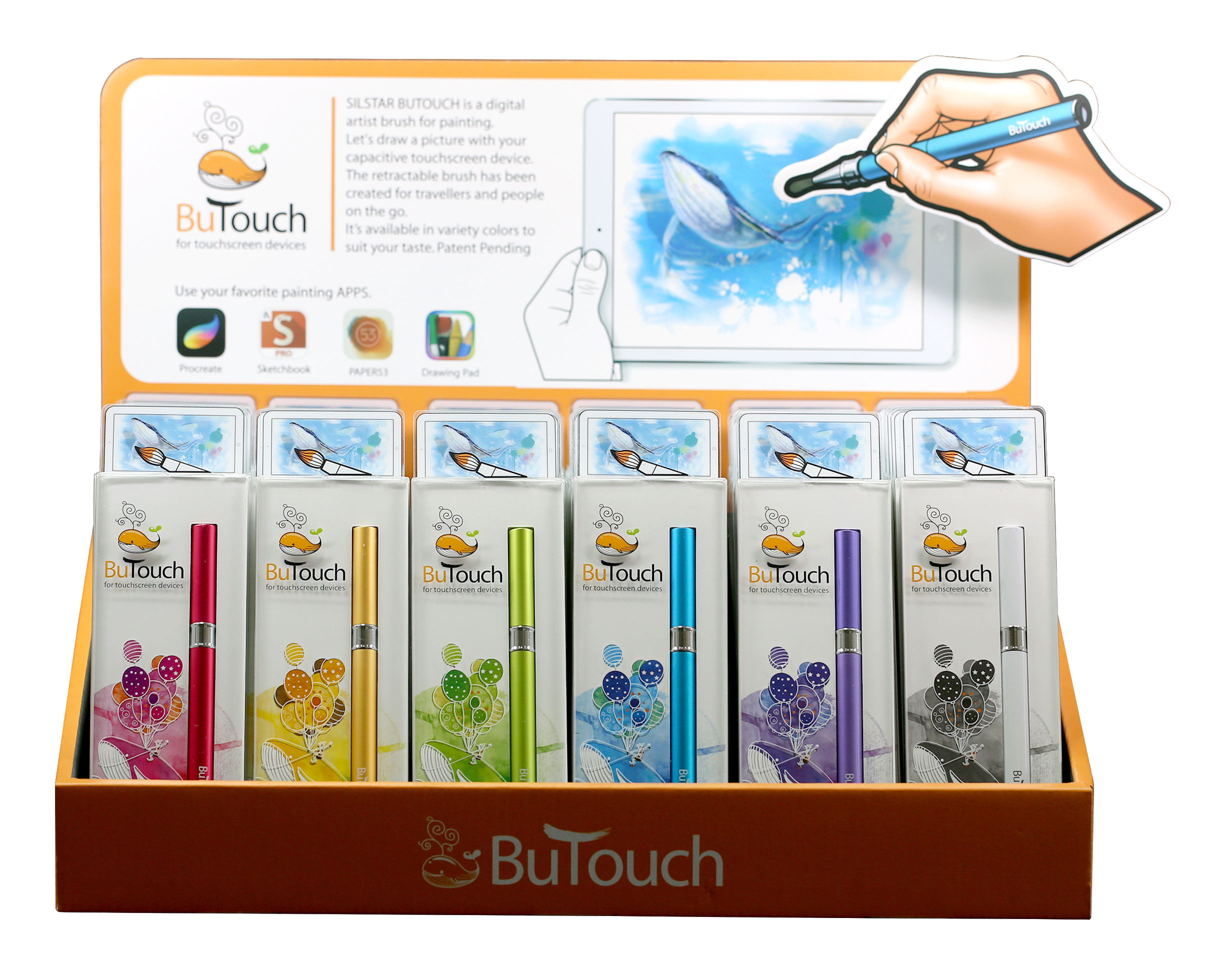 Butouch_Box