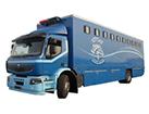 Carrosserie de camion personnalisable