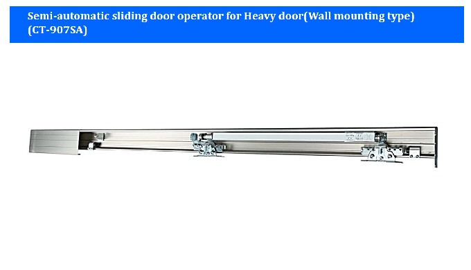Semi-automatic sliding door operator(CT-907)