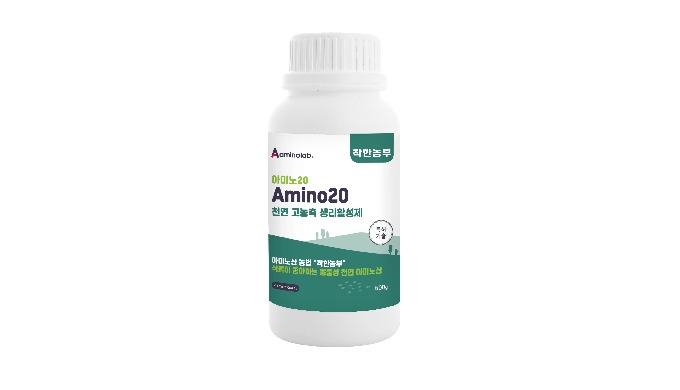 2_Amino20
