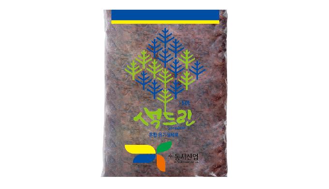 Compound  Organic Fertilizer Saekdrin - Fertilizer