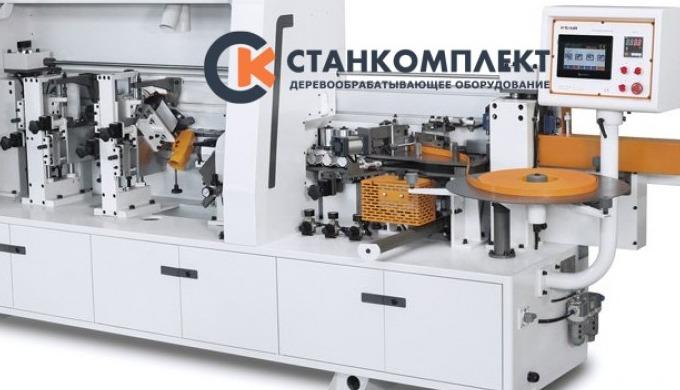 Кромкооблицовочный станок WDMAX WDX-323 (цикля и полировка) - 23 м/мин
