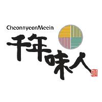 CHEONNYEONMEEIN, 1000ymeein