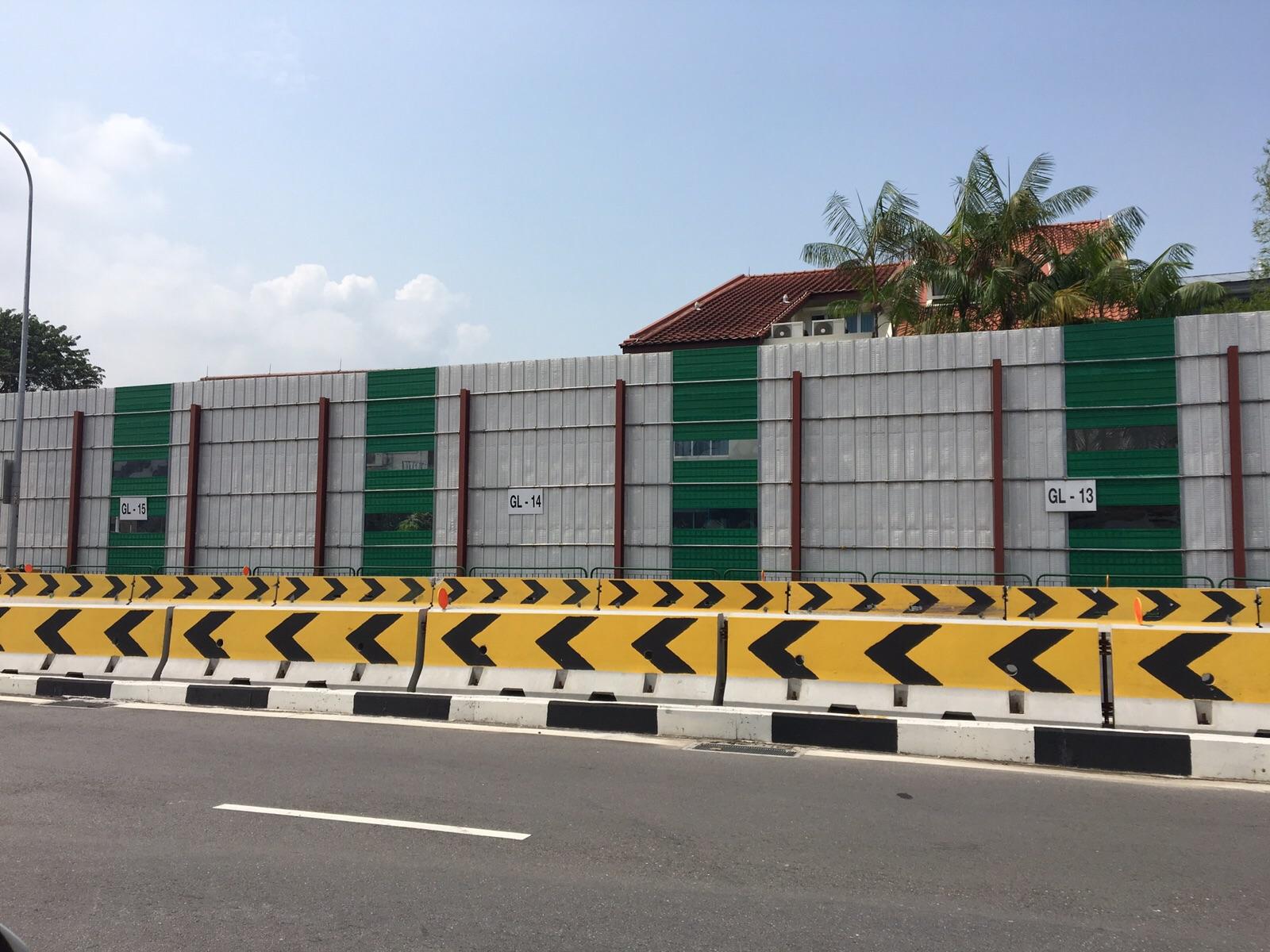 Noise Dampening Barrier [NDB]