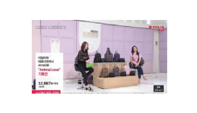 LOTTE Home Shopping Launching Lubunny's bag