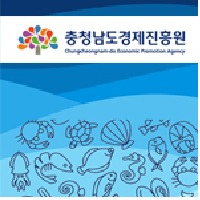 Chungcheongnam-do Economic Promotion Agency