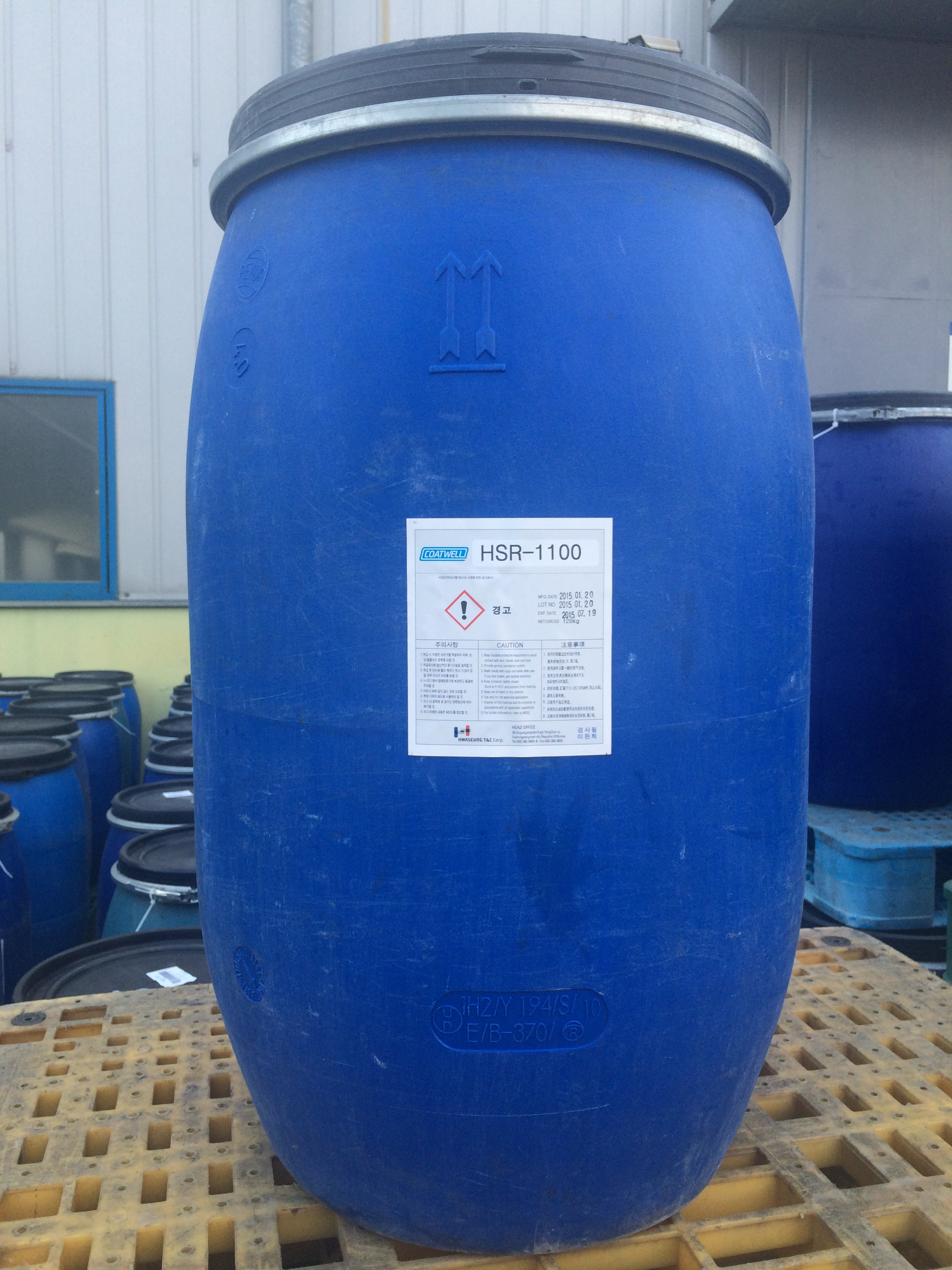 Releasing agent has applied to Rubber product or High/Low pressure hose for the motor vehicle manufa...