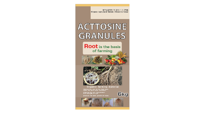 Acttosine Granules 6kg | Functional Fertilizer