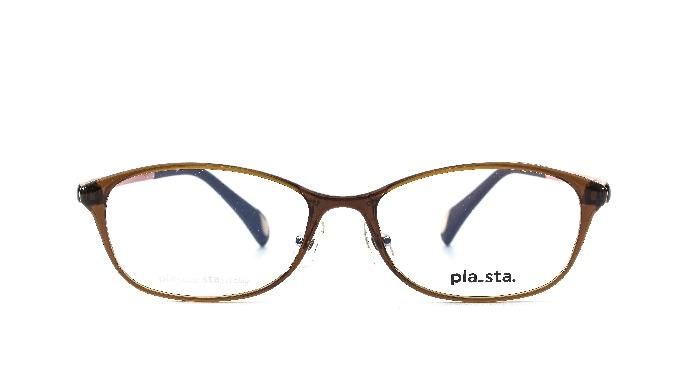 PLASTA / PS-101 Col.21 / Classic
