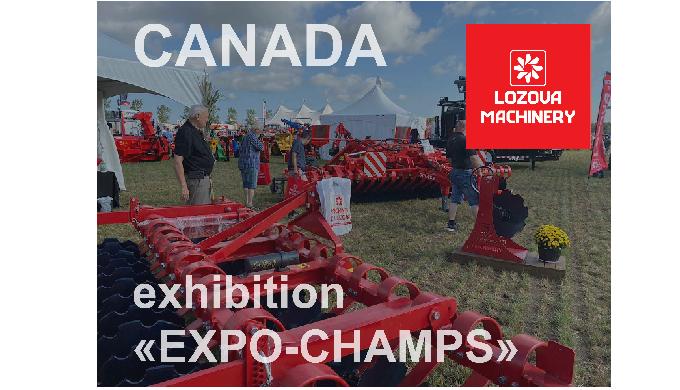 LOZOVA MACHINERY в Канаде на выставке «Expo-Champs»