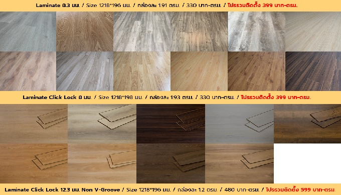 We have promotion about selling floor tile with installation price. Detail in the picture. Please co...