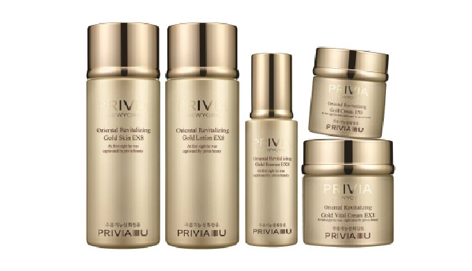 ORIENTAL REVITALIZING GOLD LINE | skincare and cosmetics