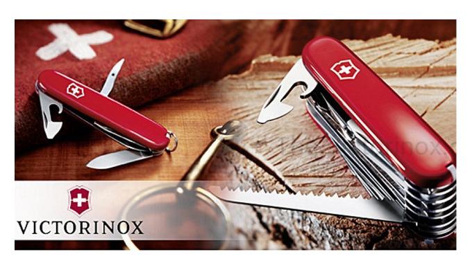 Компания Victorinox по производству складных ножей известна во всем мире. Изделия с большим количест...