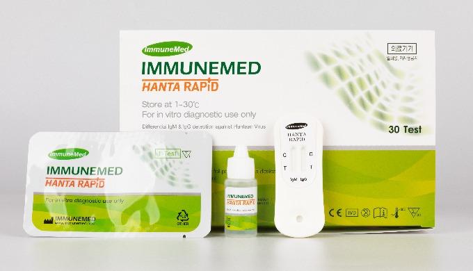 ImmuneMed  Hanta Rapid