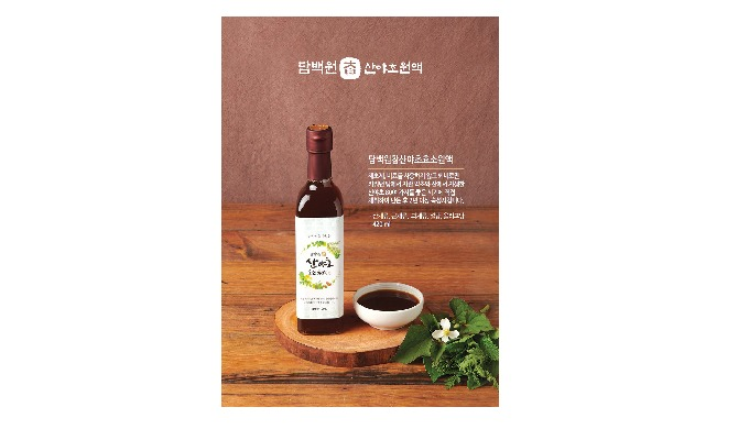 DAMBACKWON FERMENTED WILD GRASS EXTRACT