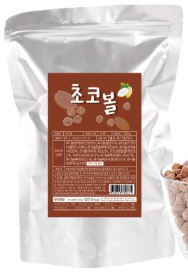 Gabona (szerves gabonafélék Choco Ball)