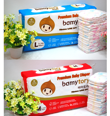 Bamytory supersoft baby diaper
