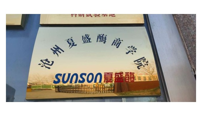 Establishment of Cangzhou Sunson Business Academy