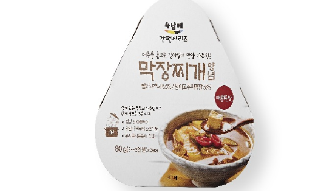 Nutritious cooked soup with meju