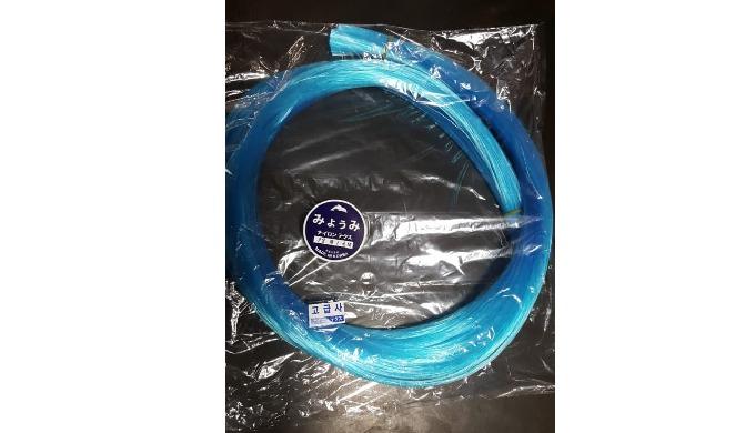 0.7mm High Quality Blue Fishing Line | nylon fishing line