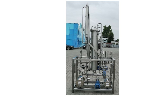 The aroma station combines various pieces of equipment to collect fruit aroma during the production ...