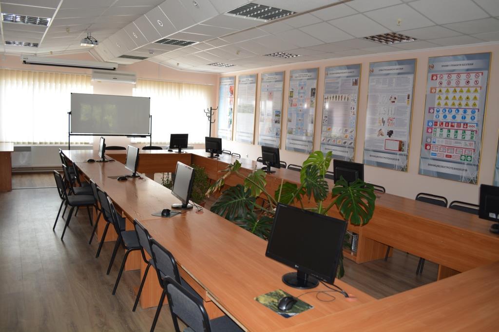 Професійна підготовка та підвищення кваліфікації працівників