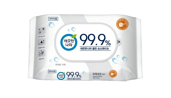 KleanNara 99.9% Clean Hand Sanitizing Wipes |  Wet wipes