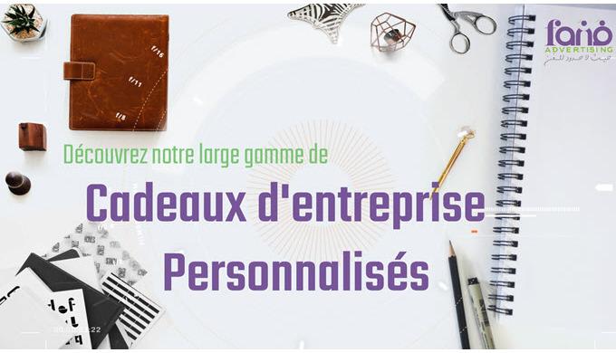 Cadeaux publicitaires , cadeaux d'entreprise personnalisés - Algérie