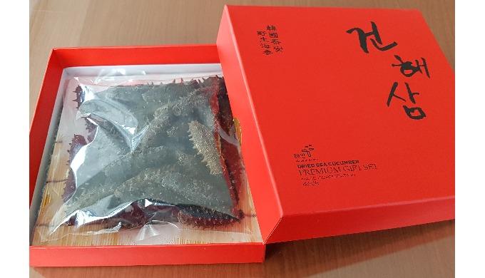 خيار البحر المجفف (مجموعة هدايا 500 غرام) | طعام خيار البحر