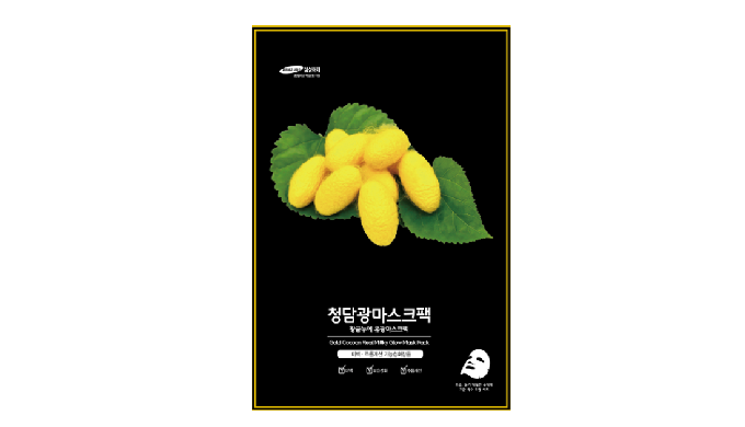 Golden Cocoon Chungdamghang Glow Mask Pack