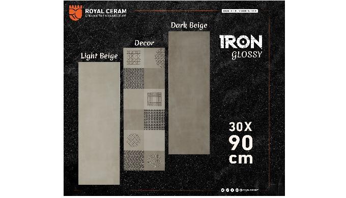 Size: 30x90cm Color: Light Beige / Dark Beige / Decor Type: Wall Tile Finish: Glossy