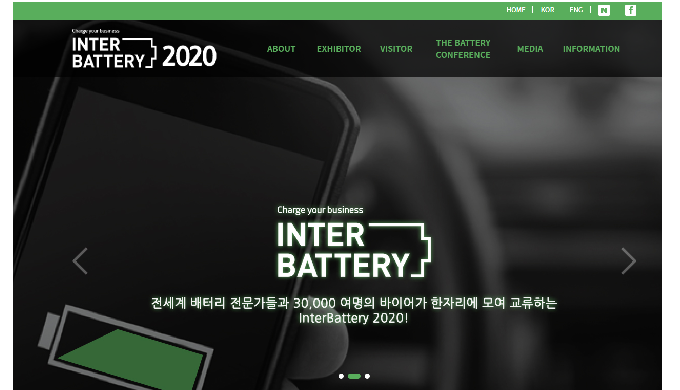 Korea's Leading Battery Exhibition, InterBattery 2020