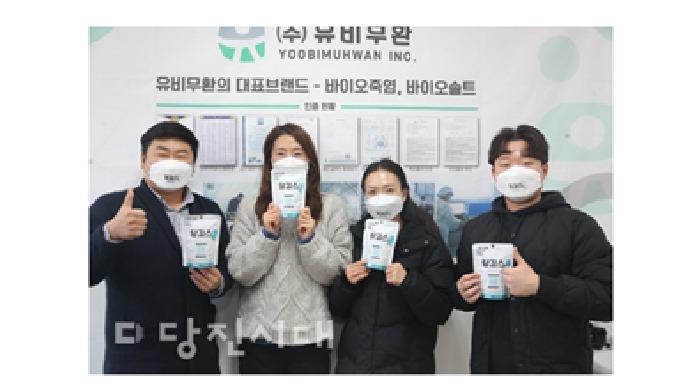 [Business Tour] Jeongmi-myeon Deokmari Yubi Muhwan Co., Ltd. Dangjin Seaweed Snack 'Danggims' made with Janggohang Silch