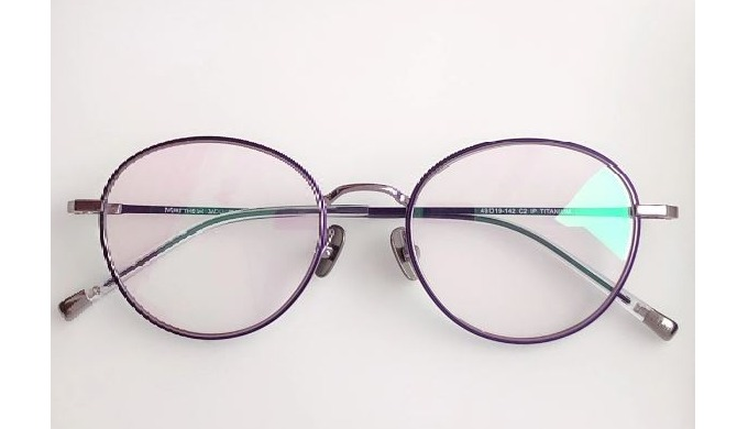 Beneye Designs | glasses