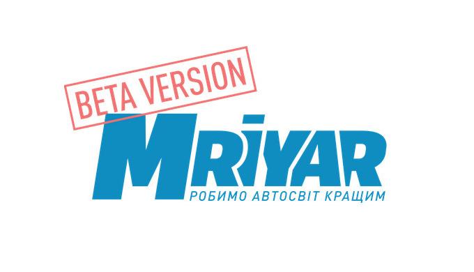 Старт бізнесу в сфері продажу автозапчастин разом з маркетплейсом MRIYAR