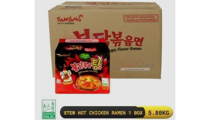 Samyang Stew hot spicy chicken flavor Ramen noodles. Ingredients: WHEAT FLOUR (41%), TAPIOCA starch ...