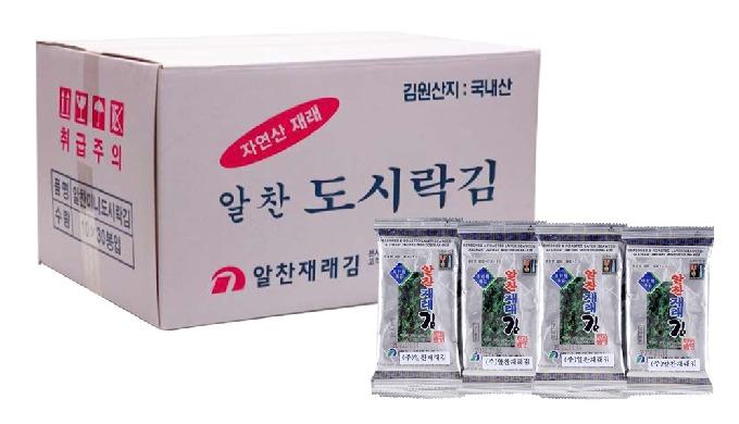 • Alchan mini Kim يحظى بشعبية كبيرة بين العملاء الذين يحتاجون إلى منتجات صغيرة الحجم مثل علب الغداء ...