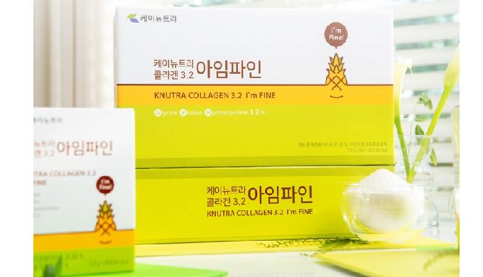 Collagen 3.2 Im fine