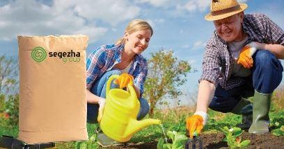 Les sacs à fond pincé sont fabriqués à l'usine Segezha Packaging en Allemagne. SEGEZHA Group vous ga...