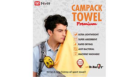 Campack Towel Premium