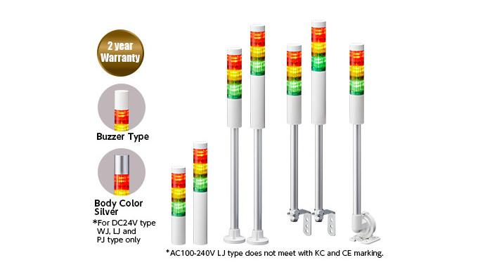 LR4 Luces de la columna de señalización LED de 40 mm