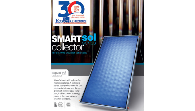 Solar collectors Ecofer SMARTsol