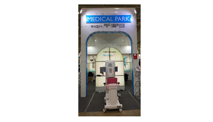 Medical Park will present an ABUS 'MammouS', VABB system 'bexcore' & etc at KIMES 2019